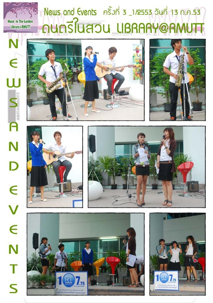 Music in the garden 3/1_2553