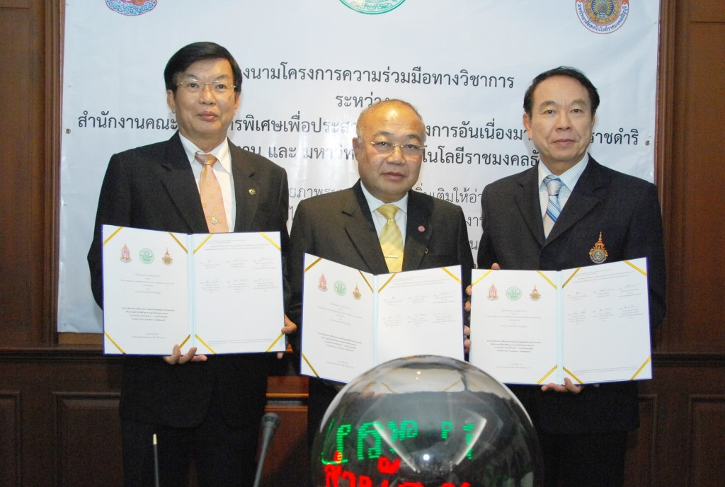 An agreement on Water Supply Project inked currently