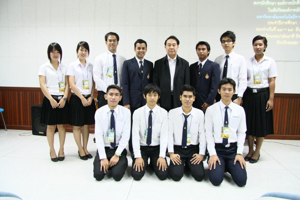 Opening Seminar
