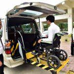 รถตู้เพื่อคนพิการ